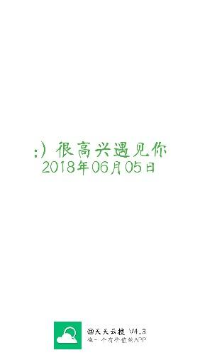 *O_20180605_170329.jpg