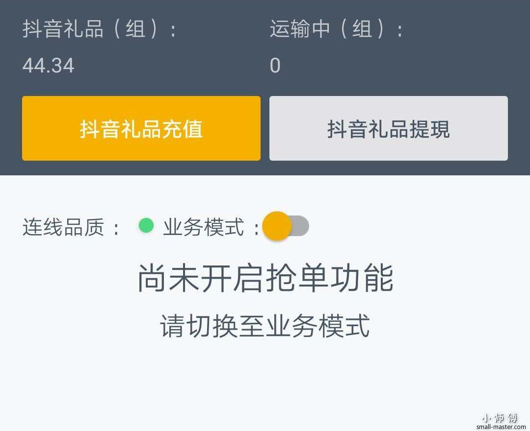 dd20951085f95b5b0bc1f66475c32f4_看图王.jpg