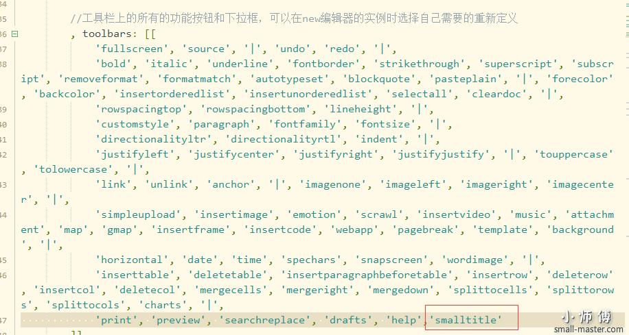 富文本编辑器 UEditor如何新增自定义按钮