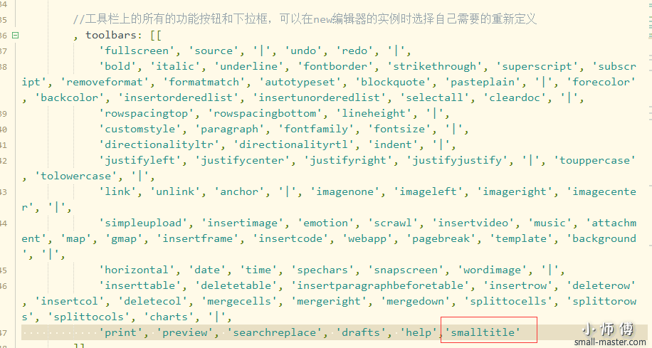 toolbars的数组中添加标签
