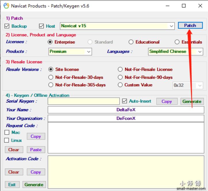 Navicat15.0.19版本破解 亲测可用!
