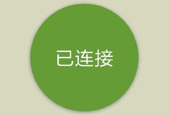 V屁嗯安卓,纳豆威匹恩v1.1.4破解版 速度一流