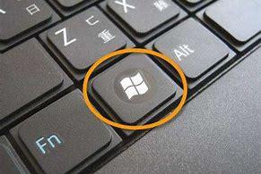 常用的电脑快捷键分享