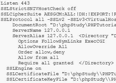 phpstudy 配置本地站点的ssl证书,实现本地测试https